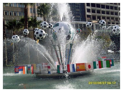 Fountain web